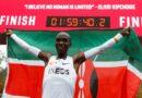 O método Eliud Kipchoge para a maratona